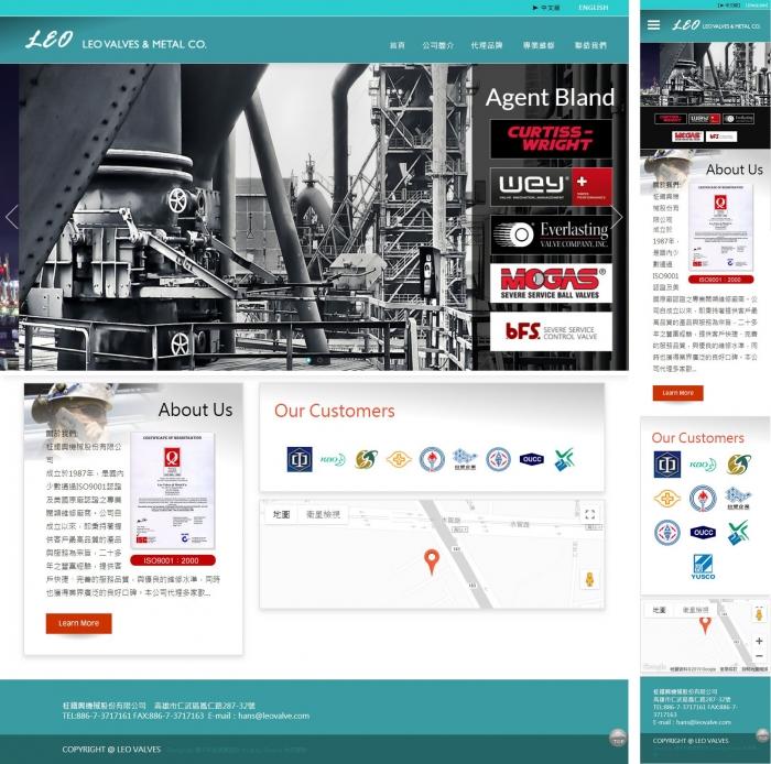 屏東網頁設計 屏東程式設計 工廠管理程式,柾鐵興機械 ╱ Y.107 網頁設計 程式設計/屏東網頁設計