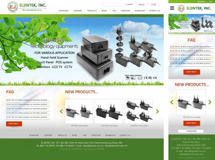 高雄網頁設計 高雄程式設計 工廠管理程式 ,育征 ╱ Y.107 網頁設計 程式設計/高雄網頁設計