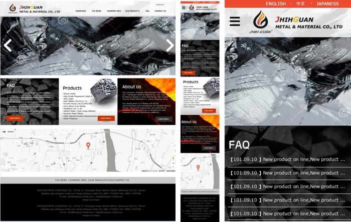 屏東網頁設計 屏東程式設計 工廠管理程式,志冠金屬 ╱ Y.106 網頁設計 程式設計/屏東網頁設計