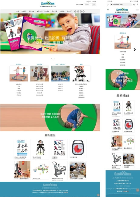 屏東網頁設計 屏東程式設計 工廠管理程式,上和勤實業 ╱網頁設計 程式設計 Y.109 程式設計/屏東網頁設計